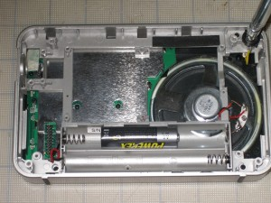 Sub frame with front cover still attached (Large)